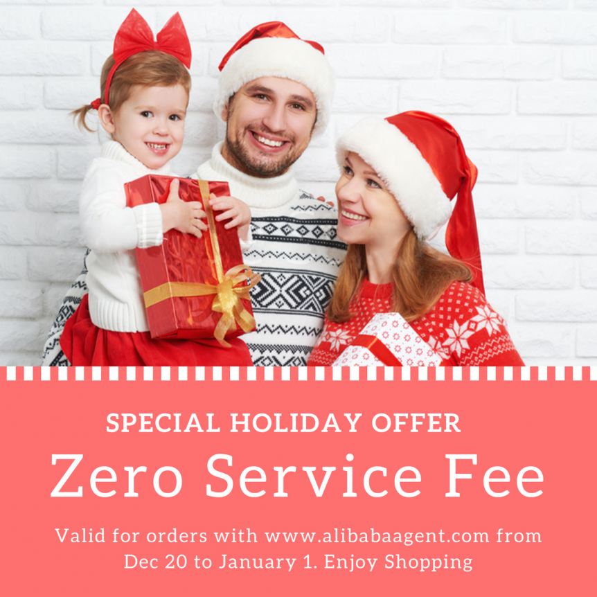 Zero Service Fee, Alibaba Agent Special Holiday Offer
